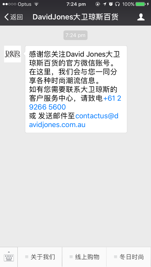 David Jones' WeChat